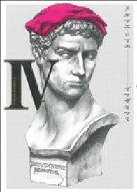 【中古】 テルマエ・ロマエ(4) ビームC/ヤマザキマリ(著者) 【中古】afb