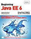 【中古】 Beginning Java EE6 GlassFish 3で始めるエンタープライズJava Programmer's SELECTION/アントニオ...