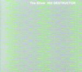 【中古】 The Silver ♯02 DESTRUCTOR /(ゲーム・ミュージック) 【中古】afb