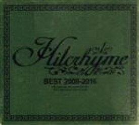 【中古】 BEST 2006−2016(初回限定盤)(DVD付) /Hilcrhyme 【中古】afb