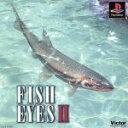 【中古】 FISH EYESII(フィッシュアイズ2) /PS 【中古】afb