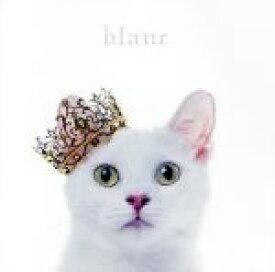 """【中古】 BEST SELECTION """"blanc"""" /Aimer 【中古】afb"""