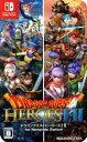 【中古】 ドラゴンクエストヒーローズI・II for Nintendo Switch /NintendoSwitch 【中古】afb