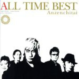 【中古】 ALL TIME BEST(2SHM−CD) /安全地帯 【中古】afb