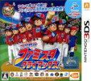 【中古】 プロ野球 ファミスタ クライマックス /ニンテンドー3DS 【中古】afb