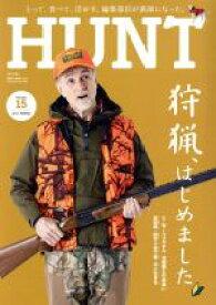 【中古】 HUNT(Volume.15) NEKO MOOK2559/ネコ・パブリッシング(その他) 【中古】afb