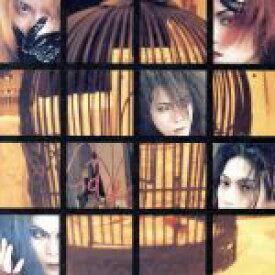 【中古】 〜cage〜 /ステラ・マリア 【中古】afb