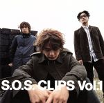 【中古】 S.O.S.CLIPS VOL.1 /Skoop On Somebody 【中古】afb
