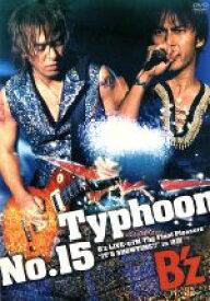 【中古】 Typhoon No.15 /B'z 【中古】afb