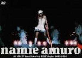 【中古】 namie amuro SO CRAZY tour featuring BEST singles 2003−2004 /安室奈美恵 【中古】afb