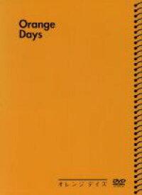 【中古】 オレンジデイズ DVD−BOX /妻夫木聡,柴咲コウ,成宮寛貴,白石美帆,瑛太,風吹ジュン,小西真奈美,北川悦吏子(脚本) 【中古】afb