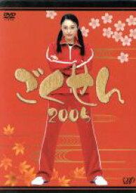 【中古】 ごくせん 2005 DVD−BOX /仲間由紀恵,亀梨和也,赤西仁 【中古】afb