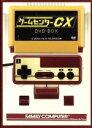【中古】 ゲームセンターCX DVD−BOX /有野晋哉 【中古】afb