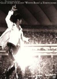 """【中古】 GLAY DOME TOUR 2005 """"WHITE ROAD"""" in TOKYO DOME 2005.3.12&3.13 /GLAY 【中古】afb"""