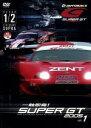 【中古】 一触即発! SUPER GT 2005  Round 1・2 feat.SUPRA /(モータースポーツ) 【中古】afb