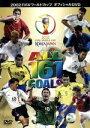 【中古】 2002FIFAワールドカップ オフィシャルDVD オール161ゴールズ /(サッカー) 【中古】afb