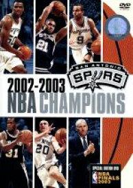 【中古】 サンアントニオ・スパーズ 2002−2003 NBA CHAMPIONS 特別版 /(スポーツ) 【中古】afb