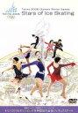 【中古】 国際オリンピック委員会オフィシャルDVD トリノ2006オリンピック冬季競技大会 フィギュアスケート /(ス…
