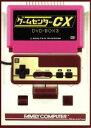 【中古】 ゲームセンターCX DVD−BOX3 /有野晋哉 【中古】afb