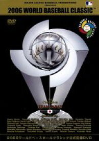 【中古】 2006 WORLD BASEBALL CLASSIC /スポーツ 【中古】afb