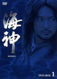 【中古】 海神−HESHIN− DVD−BOX 1 /チェ・スジョン,ソン・イルグク,スエ 【中古】afb