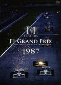 【中古】 F1 LEGENDS「F1 Grand Prix 1987」 /(モータースポーツ) 【中古】afb