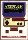 【中古】 ゲームセンターCX DVD−BOX4 /有野晋哉 【中古】afb ランキングお取り寄せ