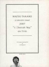 """【中古】 MATSU TAKAKO concert tour 2007""""I Cherish You""""on film(初回生産限定版) /松たか子 【中古】afb"""