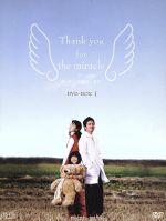 【中古】 ありがとうございます DVD−BOXI /チャン・ヒョク,コン・ヒョジン,ソ・シネ 【中古】afb