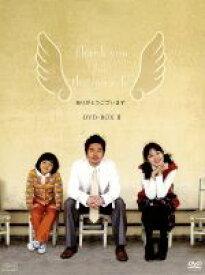 【中古】 ありがとうございます DVD−BOXII /チャン・ヒョク,コン・ヒョジン,ソ・シネ 【中古】afb