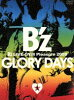 【中古】afbB'zLIVE−GYMPleasure2008−GLORYDAYS−/B'z