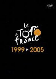 【中古】 ツール・ド・フランス1999−2005 /(スポーツ) 【中古】afb