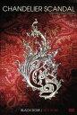 【中古】 TATUYA ISHII CONCERT TOUR 2009 CHANDELIER SCANDAL BLACK ROSE/RED ROSE /石井竜也...