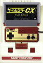 【中古】 ゲームセンターCX DVD−BOX6 /有野晋哉 【中古】afb
