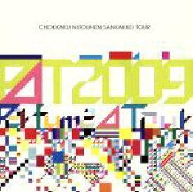 【中古】 Perfume Second Tour 2009「直角二等辺三角形TOUR」 /Perfume 【中古】afb