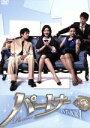 【中古】 パートナー DVD−BOX1 /イ・ドンウク[李東旭],キム・ヒョンジュ,イ・ハニ 【中古】afb