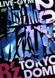 """【中古】 B'z LIVE−GYM 2010""""Ain't No Magic""""at TOKYO DOME /B'z 【中古】afb"""