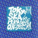 【中古】 東京スカパラダイス国技館&東京スカパラダイス体育館 LIVE DVD(初回限定版) /東京スカパラダイスオー…