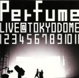 【中古】 結成10周年、メジャーデビュー5周年記念!Perfume LIVE @東京ドーム「1234567891011」 /Perfume 【中古】afb