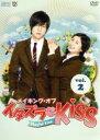 【中古】 メイキング・オブ・イタズラなKiss〜Playful Kiss vol.2 /(メイキング) 【中古】afb