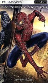 【中古】 スパイダーマン3(UMD) <UMD> /サム・ライミ(監督、脚本),トビー・マグワイア,キルスティン・ダンスト 【中古】afb