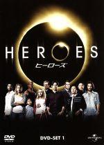 【中古】 HEROES シーズン1 DVD−SET 1 /マイロ・ヴィンティミリア,マシ・オカ,ヘイデン・パネッティーア 【中古】afb