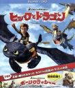 【中古】 ヒックとドラゴン ボーンクラッシャーの伝説 ブルーレイ&DVDセット(Blu−ray Disc) /キッズバラエテ…