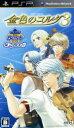 【中古】 金色のコルダ3 コーエーテクモ the Best /PSP 【中古】afb