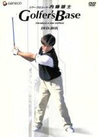 【中古】 ツアープロコーチ・内藤雄士 Golfer's Base DVD−BOX /内藤雄士 【中古】afb