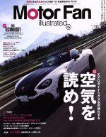【中古】 Motor Fan illustrated(Vol.126) /三栄書房(その他) 【中古】afb