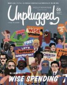 【中古】 HOUYHNHNM Unplugged(05) 講談社MOOK/講談社ビーシー(その他) 【中古】afb