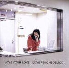 【中古】 LOVE YOUR LOVE(初回限定盤)/LOVE PSYCHEDELICO 【中古】afb
