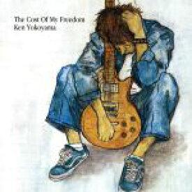 【中古】 The Cost Of My Freedom /Ken Yokoyama(Hi‐STANDARD) 【中古】afb