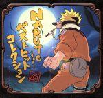 【中古】 NARUTO−ナルト−Best Hit Collection(期間生産限定盤)[Limited Edition] <CCCD> /NARUTO−ナルト− 【中古】afb